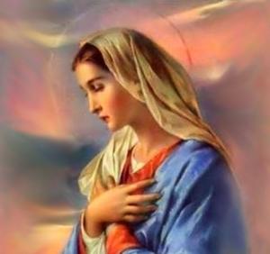 Dulce Nombre de María : (12 de Septiembre)