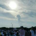 Imagen en el cielo Maracaibo (ft img)