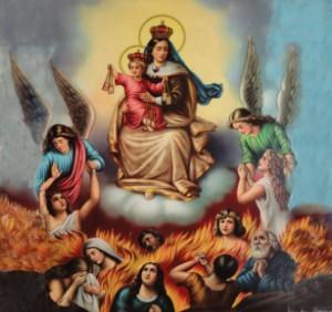 Vigen del Carmen - Purgatorio 2 (ft img)