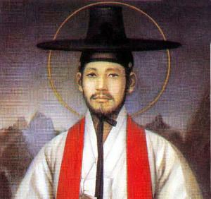 San Andres Kim Taegon (ft img)