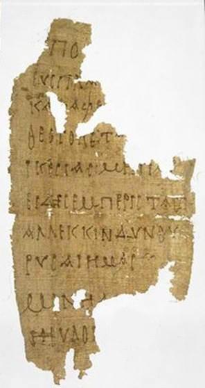 papiro oración mariana