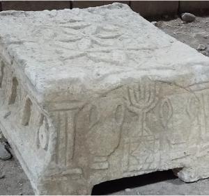 piedra de magdala (ft img)